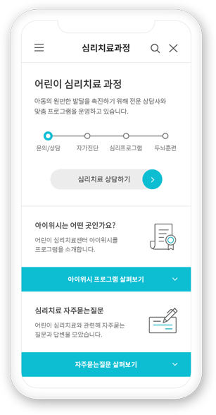 앱이미지2
